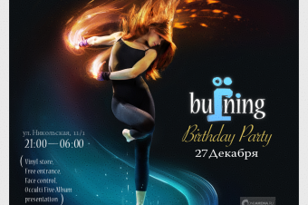 27 December, Moscow — Impish, Cutworks, Skyweep and many others on Occulti Music & Burning Series B-day Party @ FREE