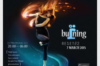 7 March, Moscow — Impish, Agbo, Skyweep, Coca J, Karna and many others on Occulti Music's Burning Series Party @ FREE