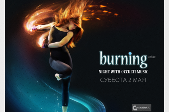 May 2, 2015, Moscow — Impish, Agbo, Skyweep, Coca J and many others on the Burning Series @ FREE