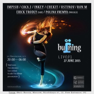 Burning 27 June 2015