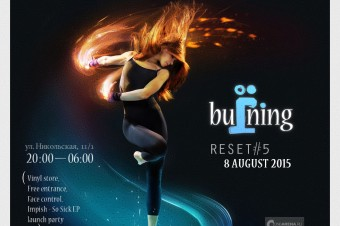 August 8, 2015, Moscow — Impish, Agbo, Skyweep and many others on the Burning Series: Reset #5 @ FREE