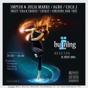 burning110715