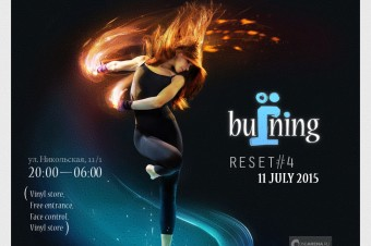 July 11, 2015, Moscow — Impish, Agbo, Julia Marks, Inkey and many others on the Burning Series: Reset #4 @ FREE