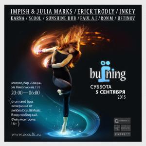burning050915