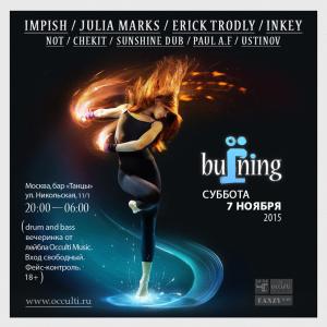 burning071015