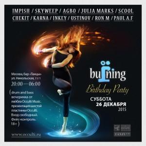 Burning-261215